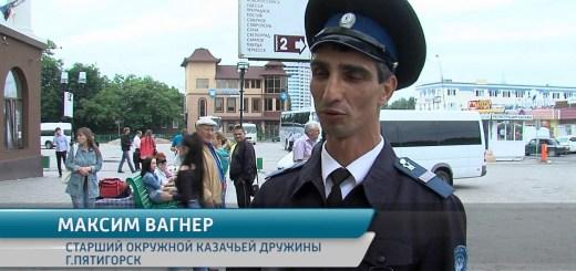 pyatigorskoe vremya ot 17 iyunya - «Пятигорское время» от 17 июня 2017
