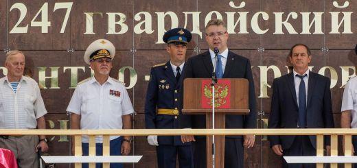 energetik 20170802 2 - Губернатор Владимир Владимиров поздравил с Днем ВДВ