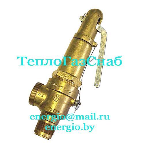 Клапан предохранительный 17б5бк Ду25