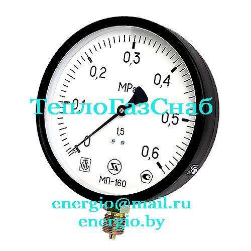 Манометр МП160 1,6Мпа