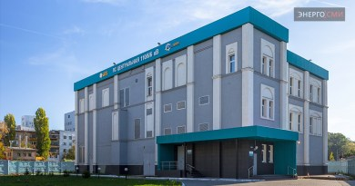 Воронежэнерго