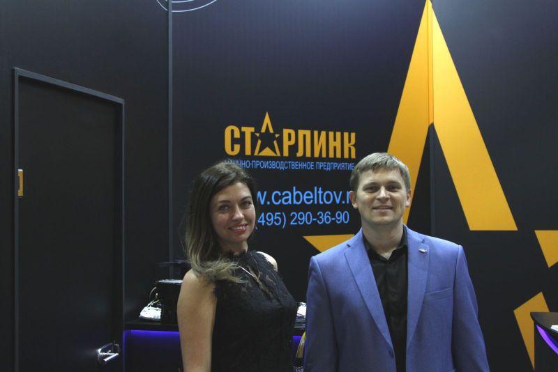 Команда Рускабель  знакомится со стендом компании СТАРЛИНК на выставке СВЯЗЬ-2019 (SVYAZ-2019) RusCable.Ru ENERGOSMI.RU
