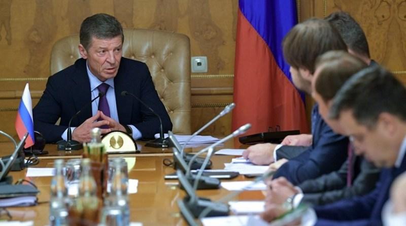 О решениях по итогам совещания у Дмитрия Козака по вопросам модернизации генерирующих объектов