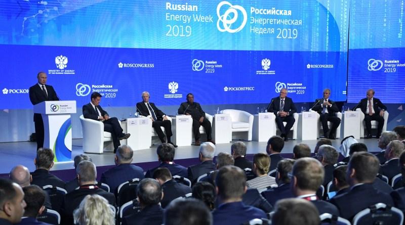 «Россети Юг» принимает участие в международном форуме «Российская энергетическая неделя»