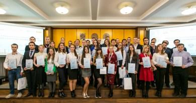 Победители и призеры Х Международной научно-технической Конференции