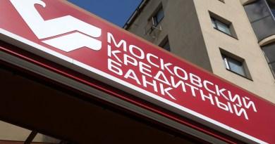 МКБ начал сотрудничество с ГК УГМК в рамках торгового финансирования