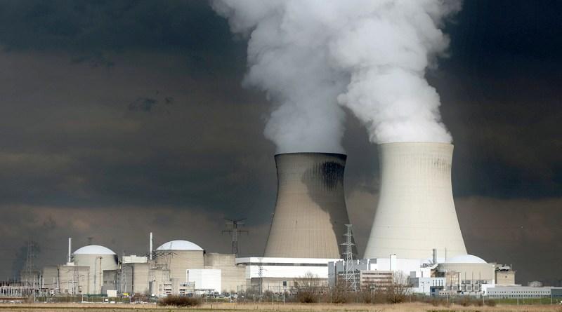 МАГАТЭ: ядерная энергетика - ключевой компонент низкоуглеродного будущего