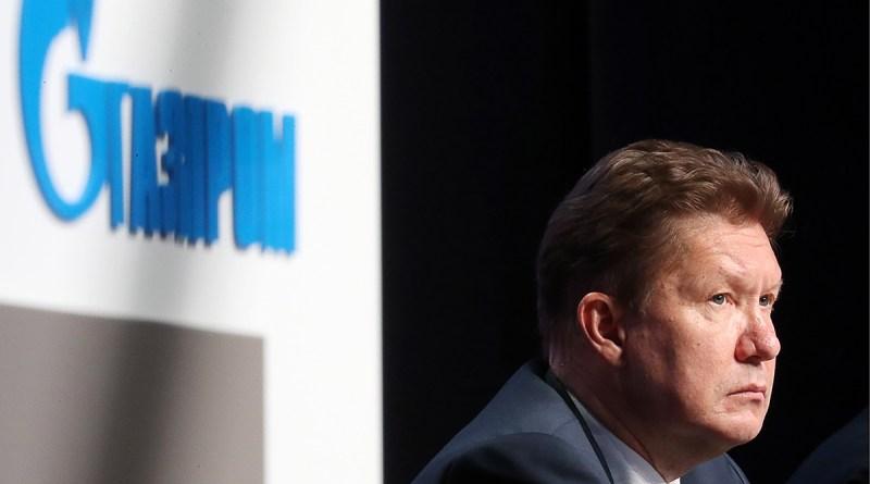 Миллер покинет пост председателя правления «Газпрома» в 2021 году
