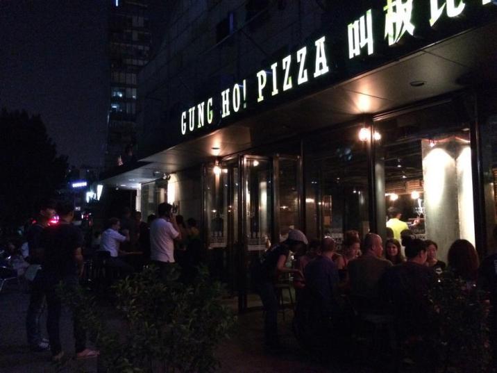 Gung Ho! Pizza
