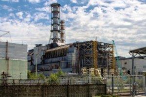 tschernobyl-solarkraftwerk-solarpark