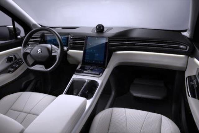 NextEV Nio Elektromobilitaet