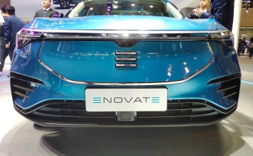dearcc-enovate-elektroauto-china