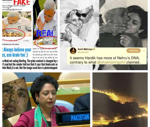 Fake Images Fake Image Fake News