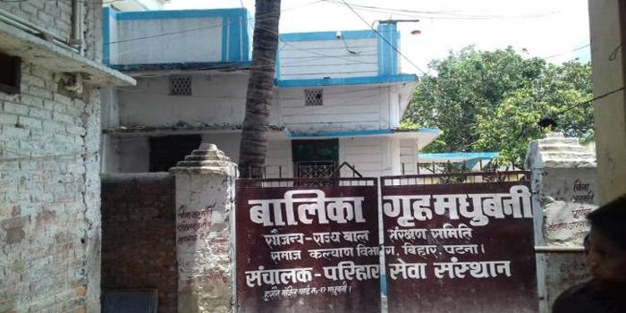 Muzaffarpur shelter home rape Madhubani shelter home