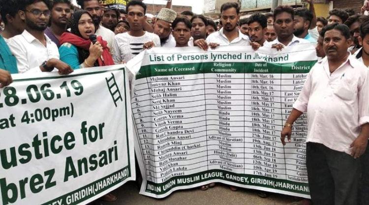 Tabrez Ansari Hate Crime mob Lynching Jharkhand