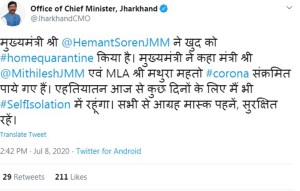 jharkhand corona positive minister mla home quarantine