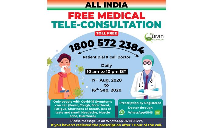tele-medicine consultation doctors covid patients the quran foundation