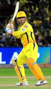 महेंद्र सिंह धोनी क्रिकेट भारतीय टीम कप्तान झारखंड रांची