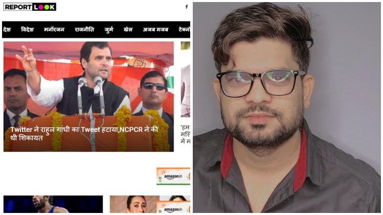 reportlook founder jamil khan indepdent media journalism software development reportlook.com