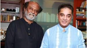 kamalhasan and rajini