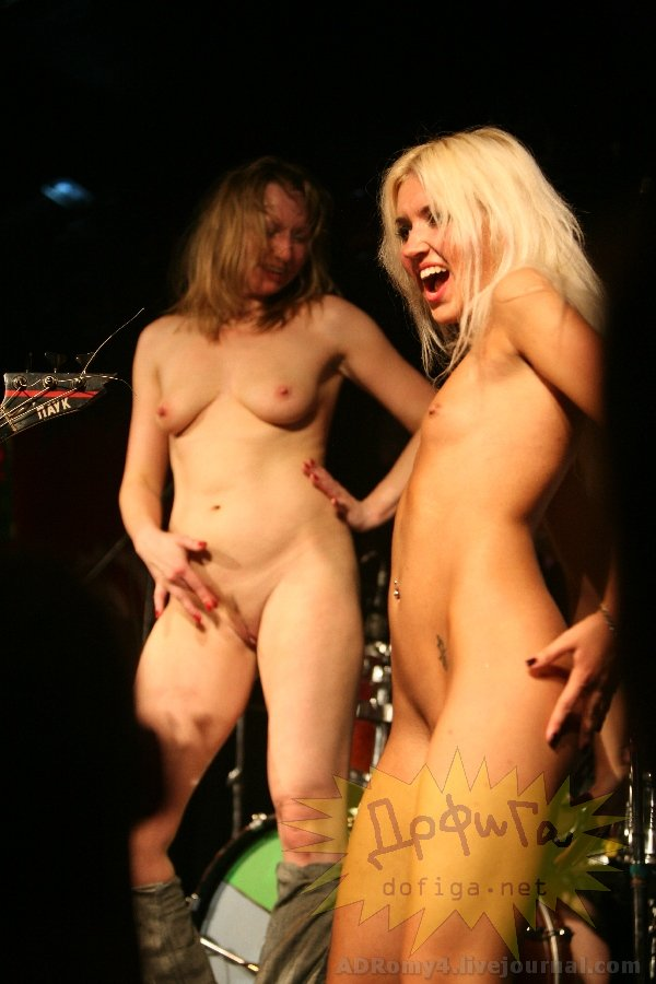 Girl stripped naked on stage new porn