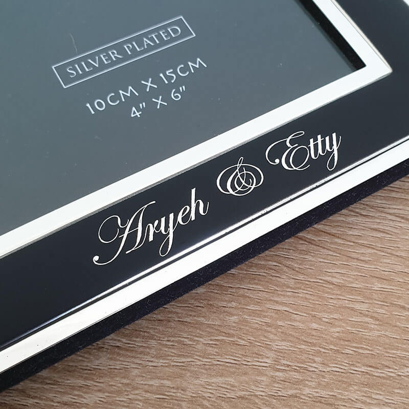 Engraved Silver and Black Two Tone Picture Frame Close Up