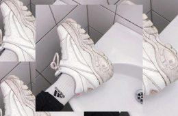 Buffalo sneakers revival
