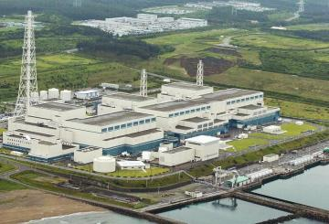 Kashiwazaki Kariwa Nuclear Power In Japan