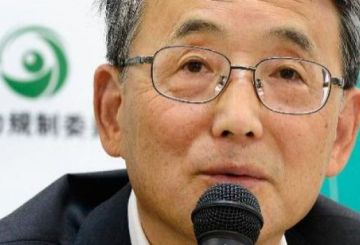 Shunichi Tanaka, Chairman of the Nuclear Regulation Authority in Japan