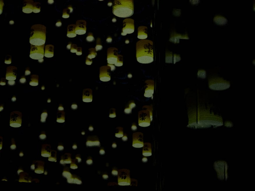 carrière des lumières - exposition le japon