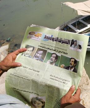24 Killed in Bombings North of Baghdad
