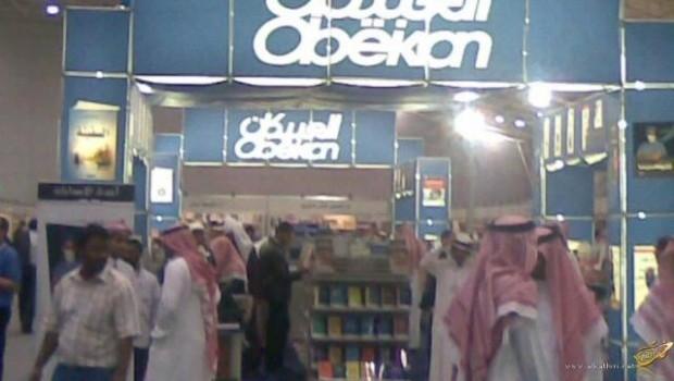The Pick of Saudi Arabia's Literary Offerings