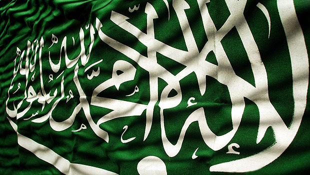 Female Saudi Shura Members Ready to Shine