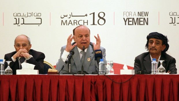 Yemen: National dialogue subcommittee calls for longer transitional period