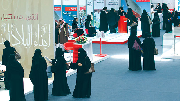 Saudi Women Workers Seeking Self-Respect