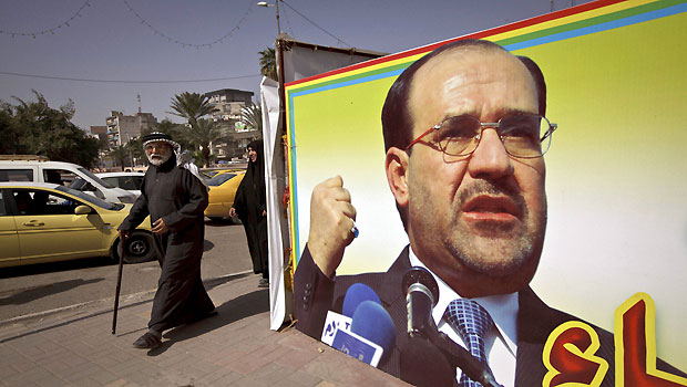 Al-Maliki Fails to Attend Parliamentary Session
