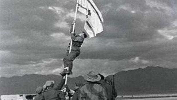 Declassified Reports Reveal Britain Predicted Arab-Israeli War
