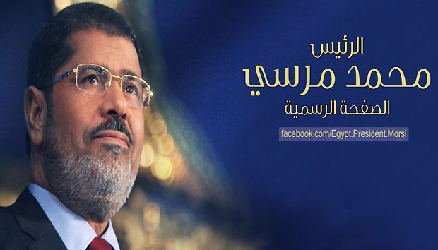 Egyptian Goverment Reaches Out With Social Media