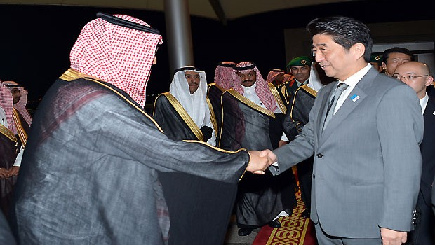 Opinion: Japan, Gulf oil, and the future