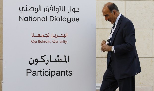 "Yemen: National Dialogue Conference to conclude ""within days"""