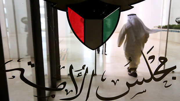 Kuwaiti cabinet calls for elections on July 25