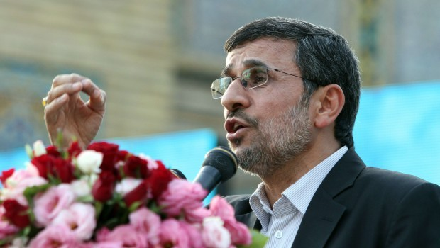 Ahmadinejad's Gift to Rouhani
