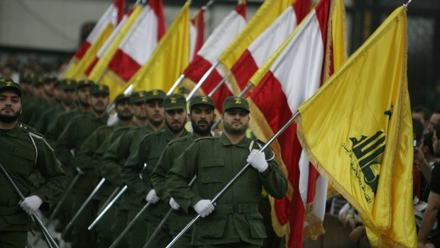Hezbollah 'military wing' added to EU list of terrorist organizations