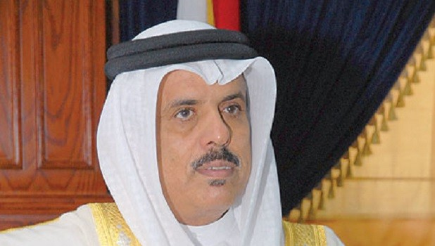 Bahrain's Education Minister on National Dialogue