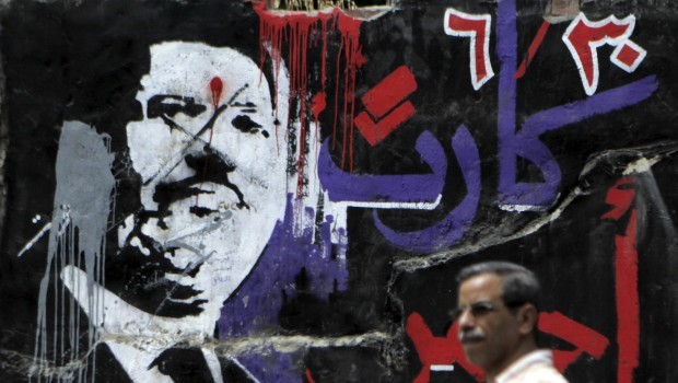 Egypt: Mursi may be tried in open court