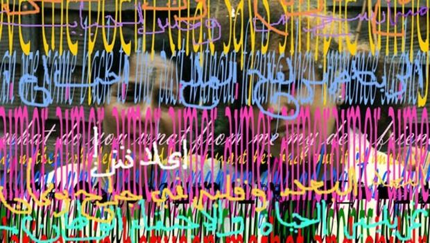 Houria Niati: Identity Search