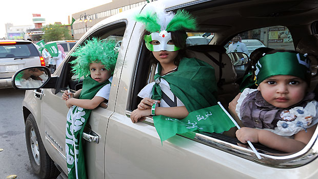 Editorial: Saudi Arabia Celebrates National Day