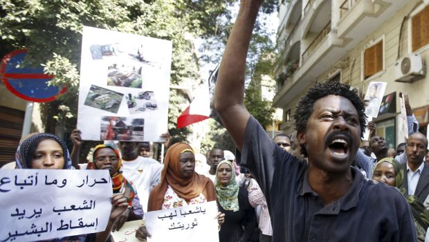 Sudan: Tensions within ruling NCP as protests continue