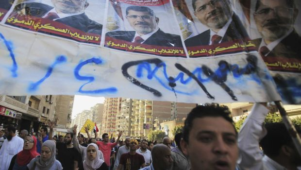Egypt: Brotherhood plans to block Mursi trial with sit-in, say sources