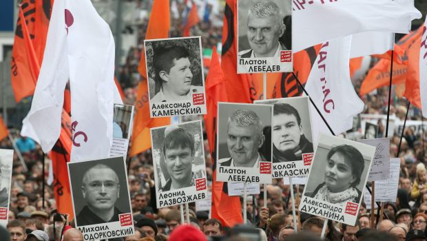 Moscow rally urges release of political prisoners